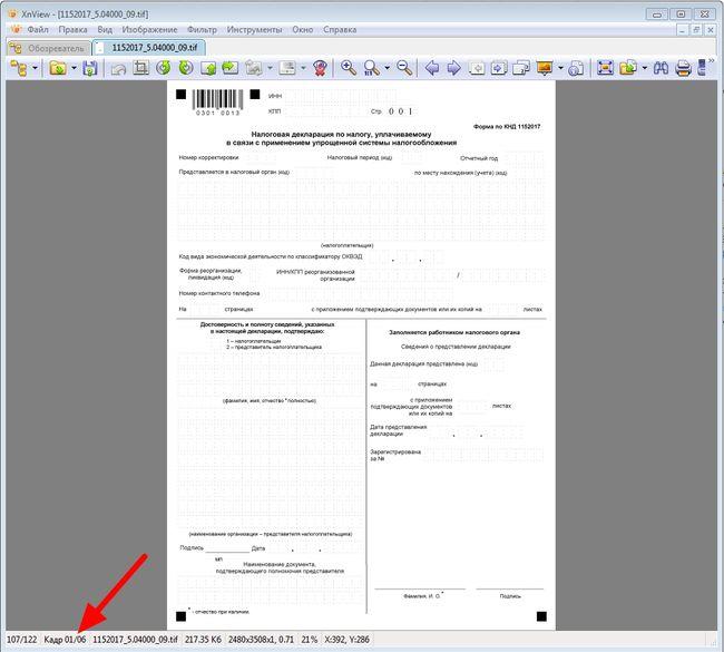 программа для редактирования tif файлов скачать бесплатно