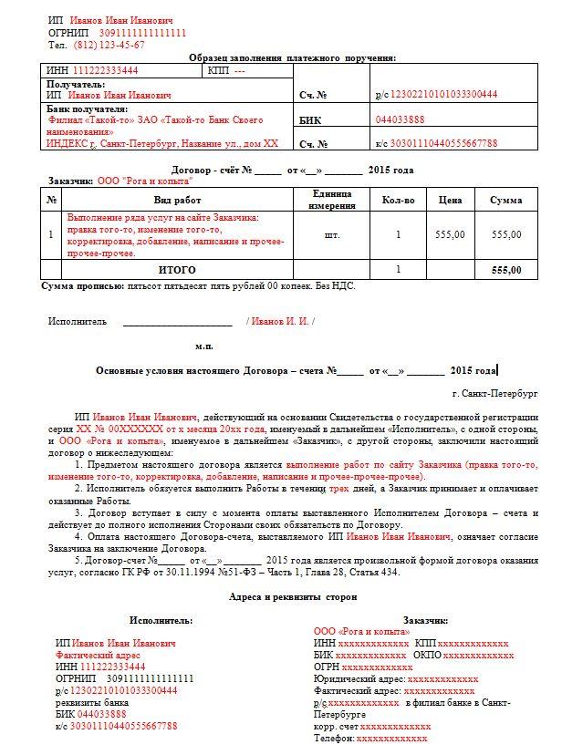 Договор на услуги эвакуатора образец
